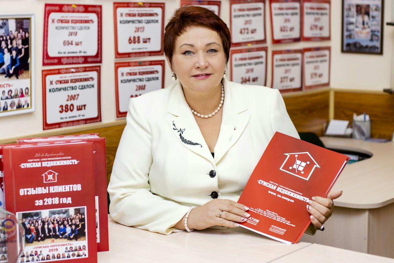 Людмила Петровна Злачевская