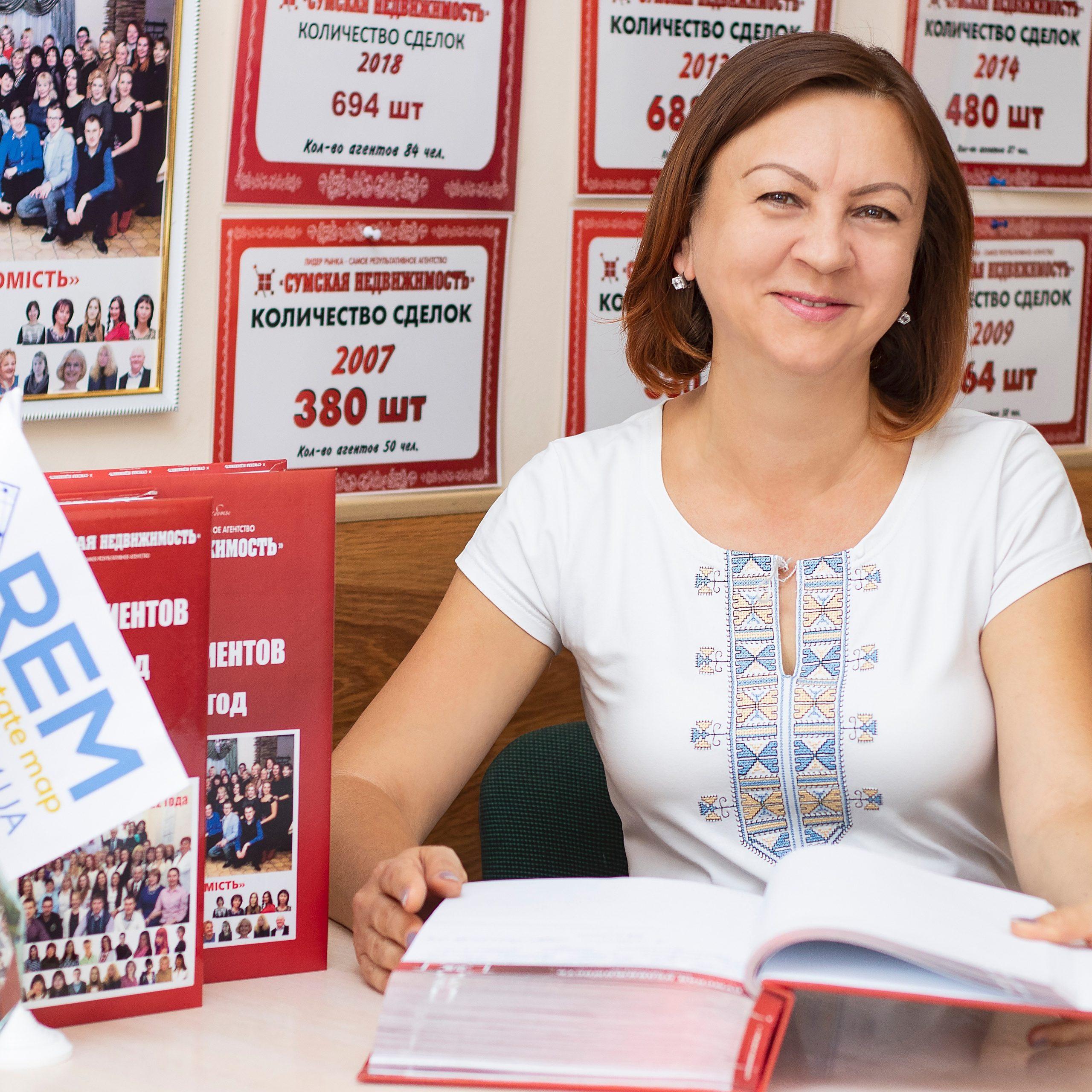 Ирина Ивановна Мищенко