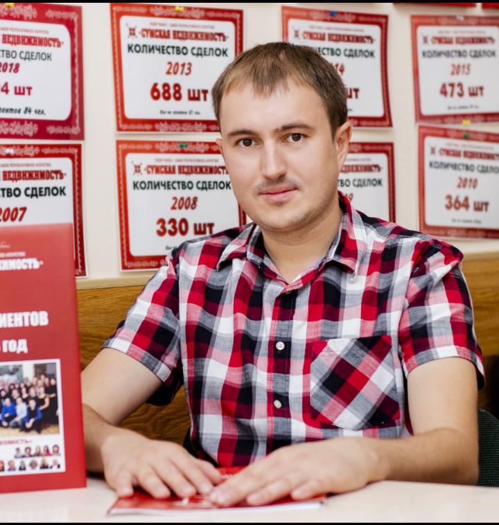 Сергей Валерьевич Фесенко