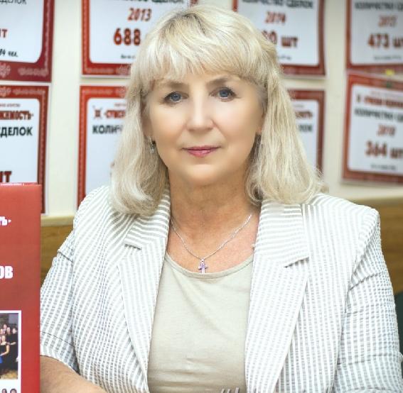Елена Сергеевна Зеленкова