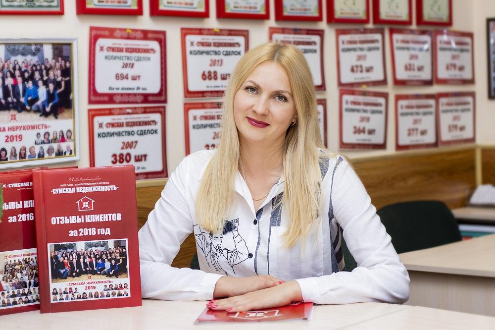 Юлия  Николаевна Стовбыр