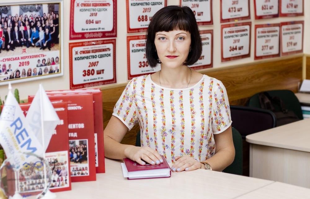 Алла Михайловна Костюченко