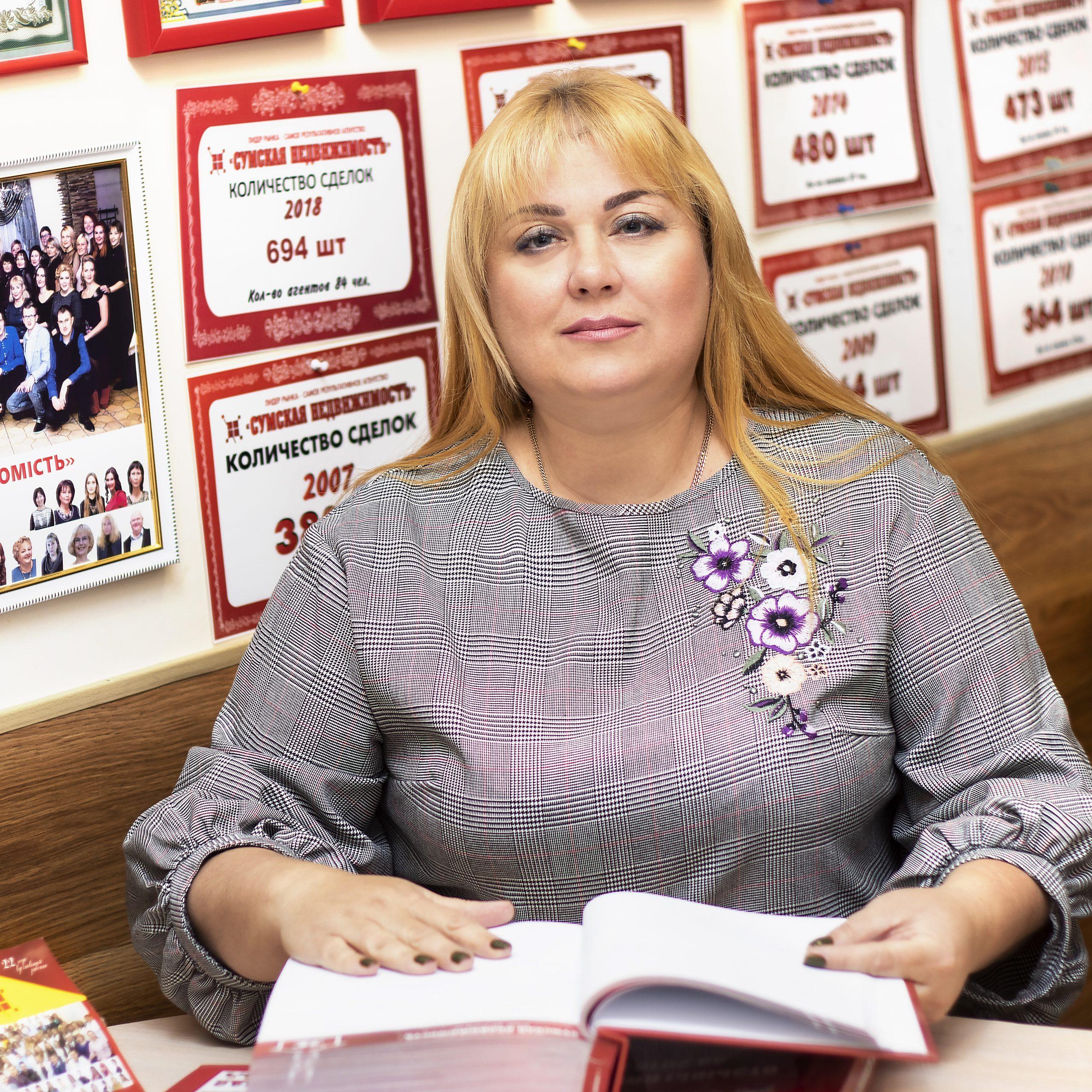 Ольга Николаевна Мищенко