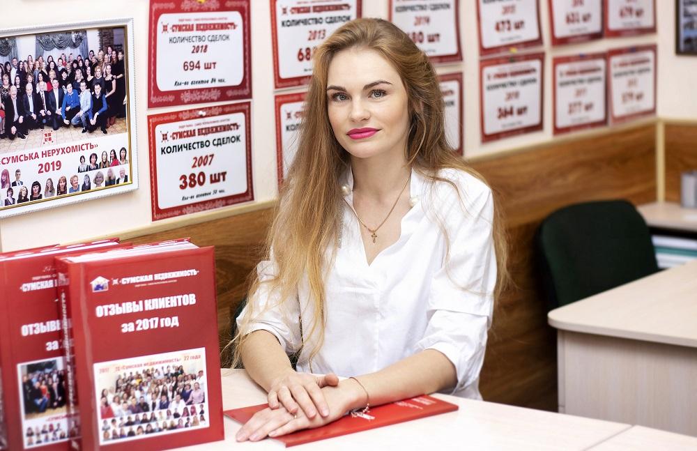 Алакина Юлия Валерьевна