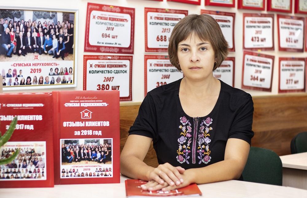 Наталья  Ивановна Картава